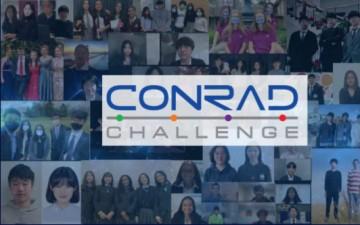 2021-2022 康莱德创新挑战赛辅导方案
