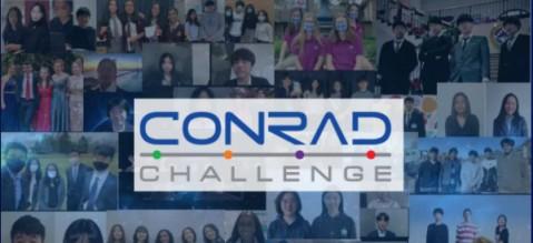 2021-2022 康莱德创新挑战赛辅导方案上线
